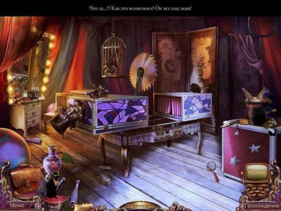 За семью печатями: Карнавал судьбы / Mystery Case Files: Fates Carnival