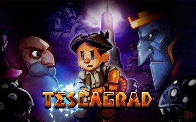 Теслаград / Teslagrad