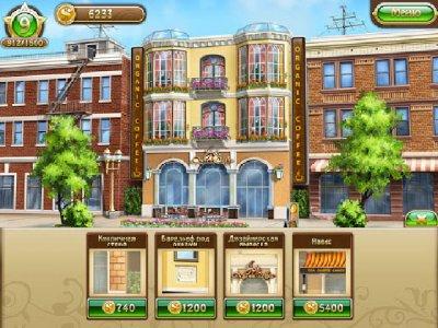 Бизнес мечты: Кофейня 2 / Jo's Dream Organic Coffee 2