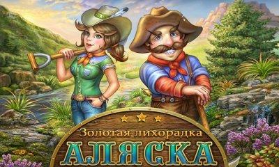 Золотая лихорадка: Аляска / Rush for Gold: Alaska